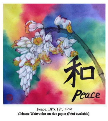 F21 Peace