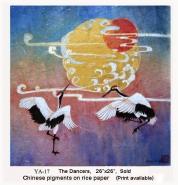 YA-17 The Dancers