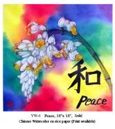 YW-4   Peace