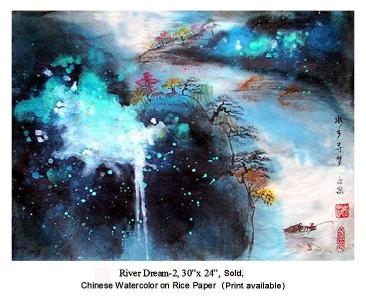 L17 River Dream 2